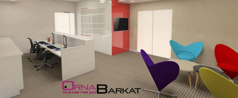 עיצוב משרד צבעוני