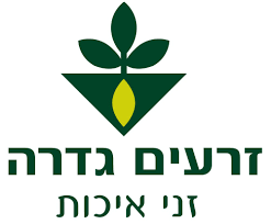 לוגו זרעים גדרה