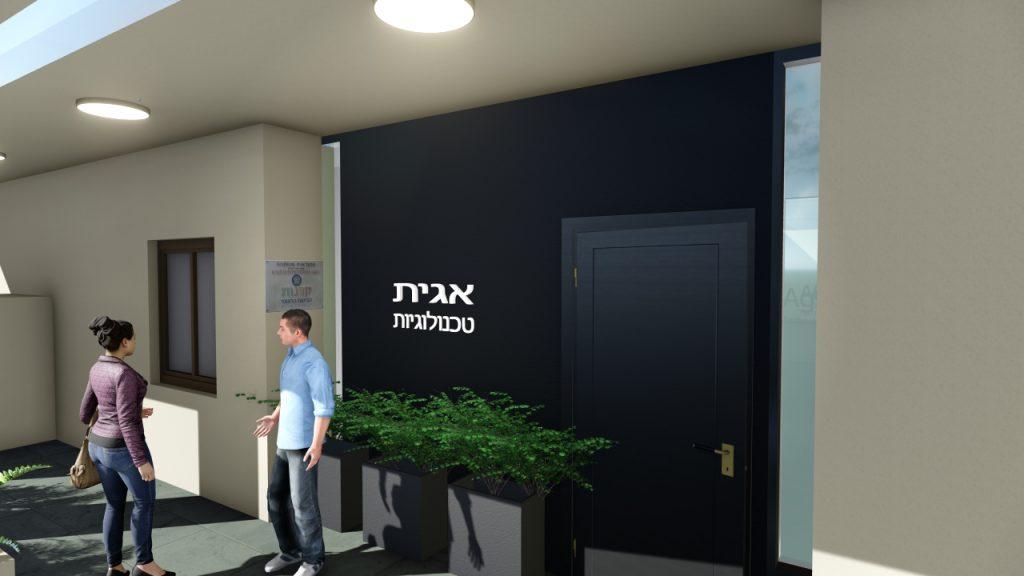 Simulation of Agit's office design